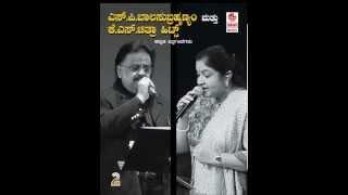 Kannada Gangeli  - S. P. Balasubrahmanyam & K. S. Chithra Hits