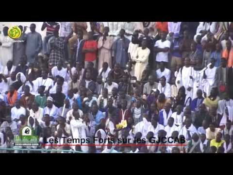 GJCCAB: temps forts Stade Demba Diop le 17 juillet 2016