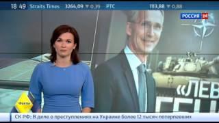 """""""Левый"""" генсек: что за птица новый секретарь НАТО?"""
