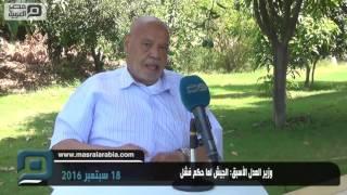 مصر العربية | وزير العدل الأسبق: الجيش لما حكم فشل