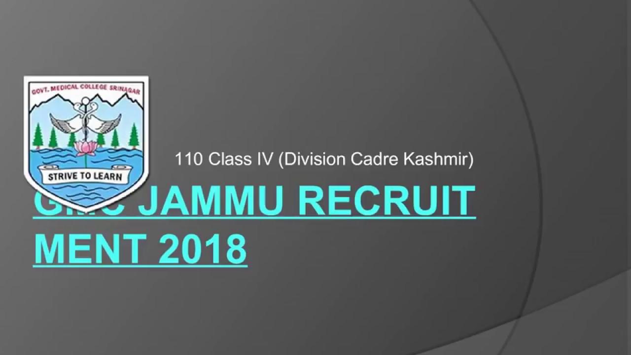gmc jammu official website