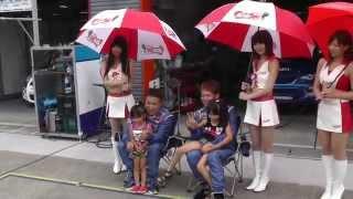 2013.7.21 MOTEGI SUPER TAIKYU NICE GUY イケメンドライバー・スタッフ編 もてぎスーパー耐久 ピットウォーク9 高画質HD