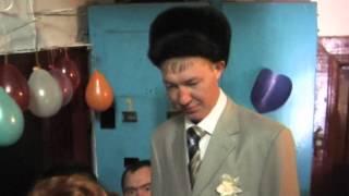 Свадьба Лебединый 2009 Алексей и Светлана 1  Выкуп невесты