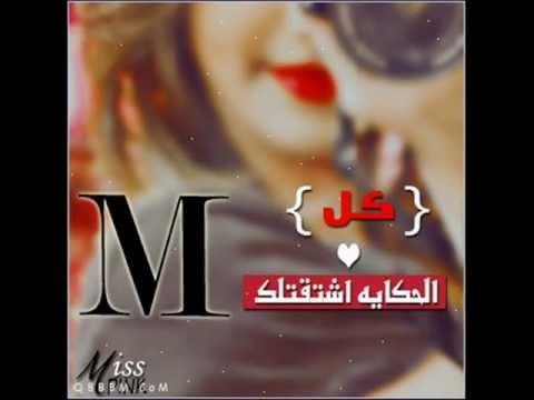 عيد ميلاد حبيب قلبي محمد Youtube