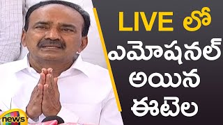 Etela Rajender Emotional Speech in Press Meet After Expelled From Cabinet | TS Politics | Mango News