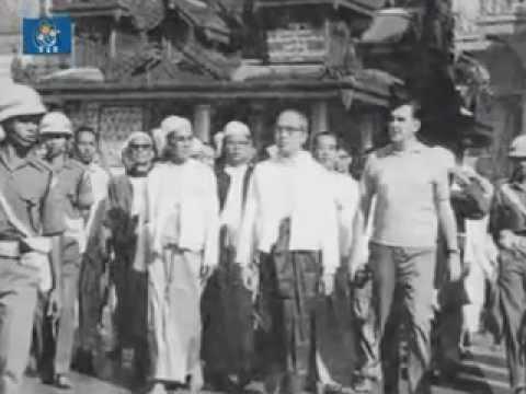 Burmese Hero U Thant