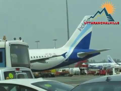 पहली हवाई यात्रा IndiGo Flight Terminal 1 IGI Airport Delhi