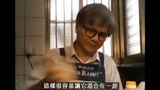 吳萼洋 人生短短幾個秋(愛江山更愛美人) - 生活篇