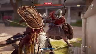 Assassin's Creed Origins Combat https://www.youtube.com/playlist?li...