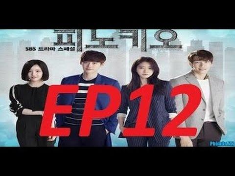 """ซีรี่ย์เกาหลี """" Pinocchio """" [ซับไทย] =EP12"""