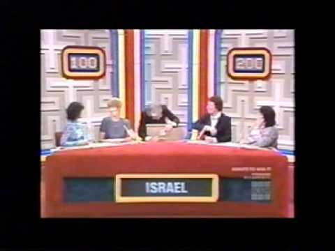 Password Plus (January 22, 1982) Marcia Wallace & Bert Convy