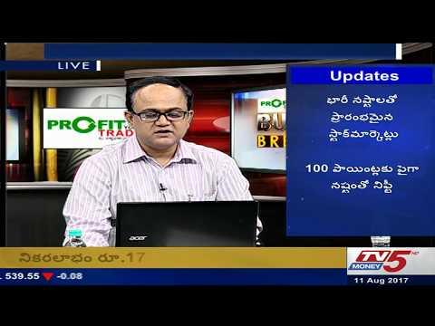 11th August 2017 TV5 Money Business Breakfast