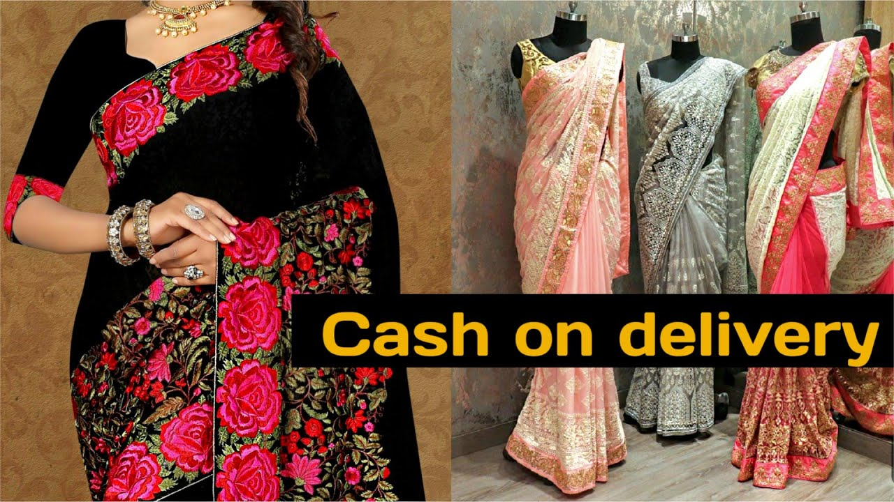 70₹ की party wear साड़ी खरीदे 1 पीस भी। Cod Cash on delivery Saree Single Bridal Saree Giveaway
