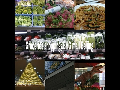 A Day in My Life | Vegetables  & shopping@BHG mall in Beijing.