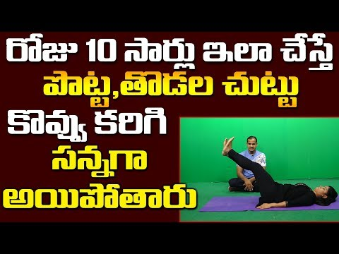 best-yogasan-to-burn-fat-|-yoga-for-weight-loss-||-doctors-tv