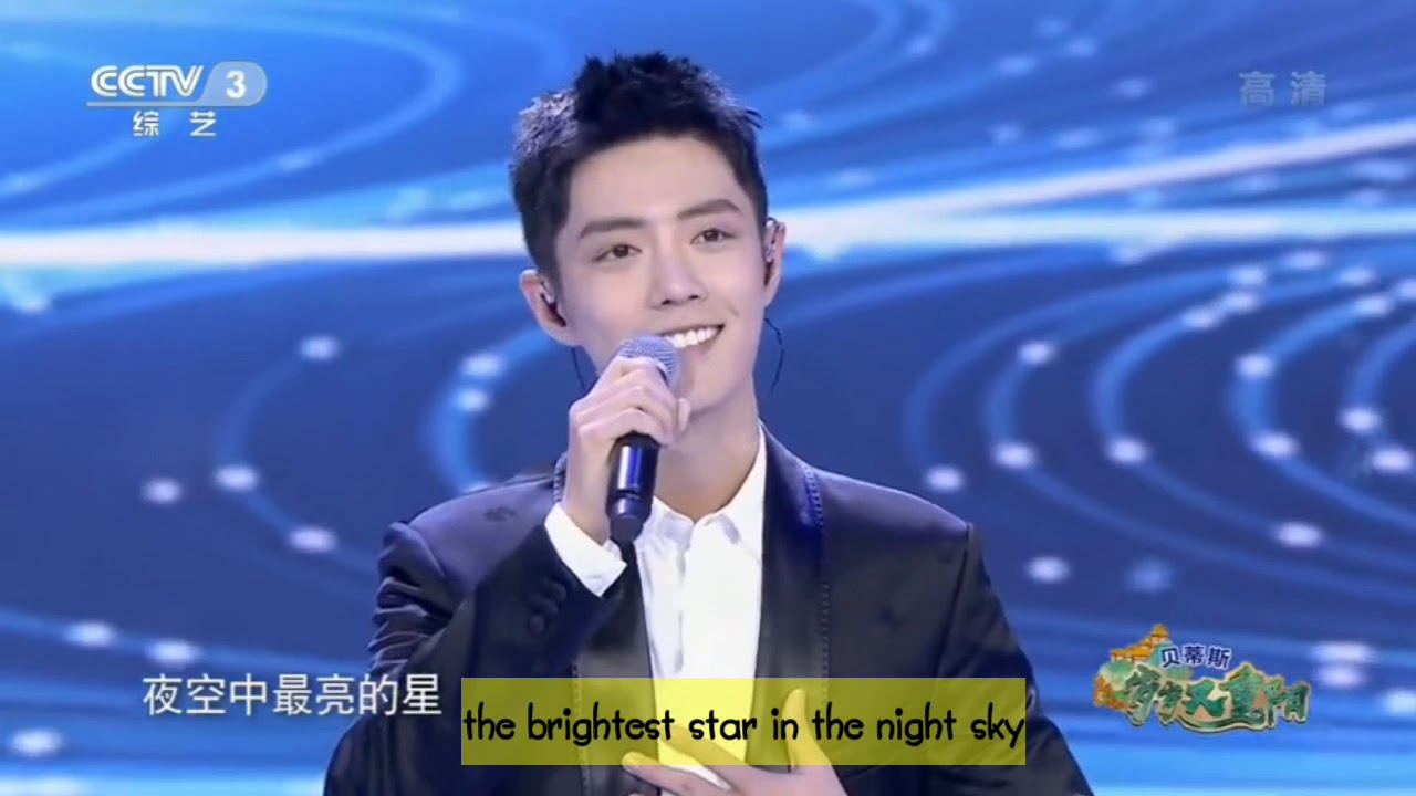 """Download (EngSub) Xiao zhan """"the brightest star in the night sky"""" with English subtitles"""