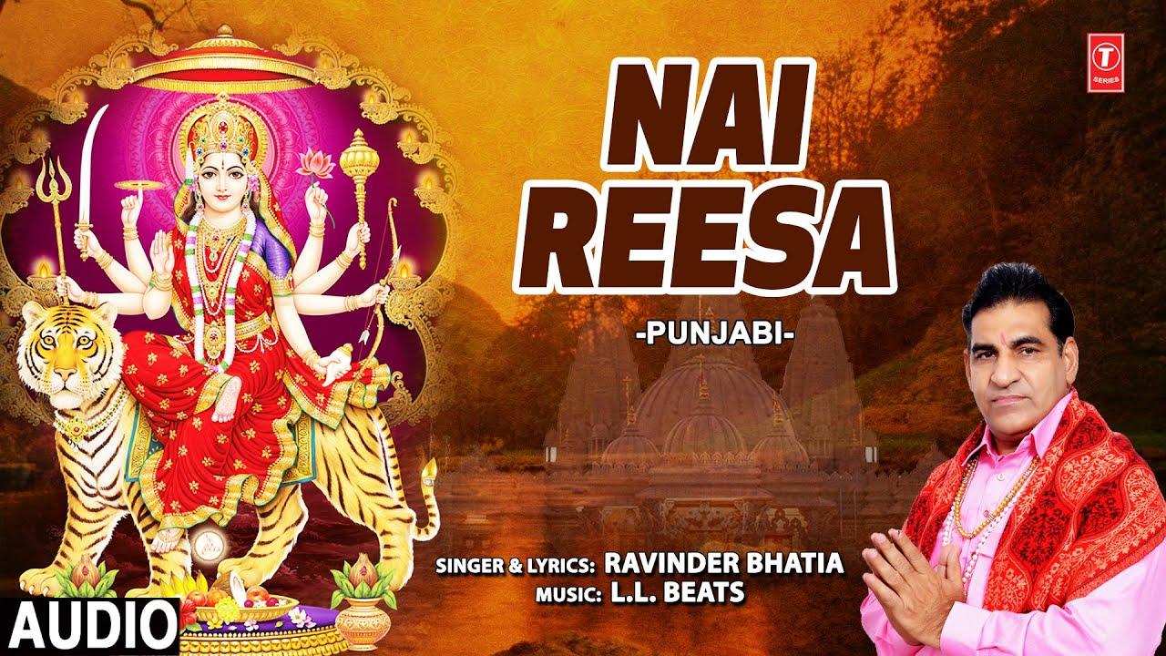 Nai Reesa I Punjabi Devi Bhajan I RAVINDER BHATIA I Full Audio Song