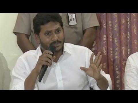 FULL VIDEO : YS Jagan Press Meet - Chandrababu Naidu - AP Capital Land - AP Assembly 2017