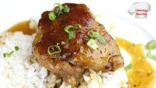 Курица ТЕРИЯКИ в духовке  | Baked Teriyaki Chicken |