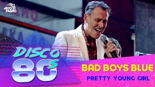 🅰️ Bad Boys Blue - Pretty Young Girl (LIVE @ Дискотека 80-х 2012)