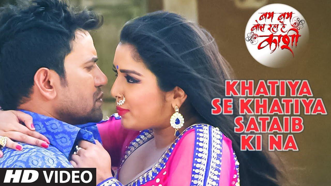 Khatiya Se Khatiya Sataib Ki Na  New Hot Bhojpuri Video -3729