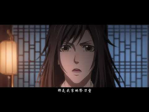 [Mo Dao Zu Shi | Магистр Дьявольского Культа] Знаки зодиака