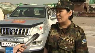 Из Якутска до Монголии стартовал международный женский автопробег(, 2014-08-13T05:23:29.000Z)