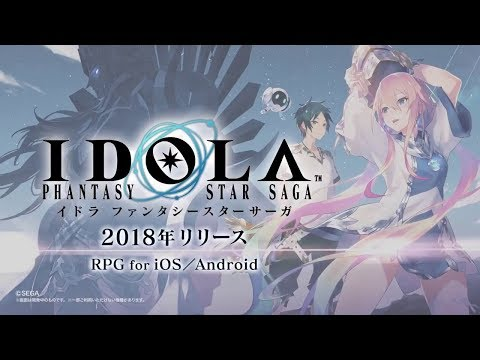 Idola Phantasy Star Saga – Gameplay