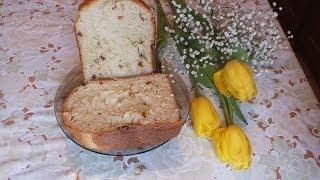 рецепт пшеничного хлеба с изюмом в хлебопечке  Дрожжевой Хлеб с изюмом в хлебопечке
