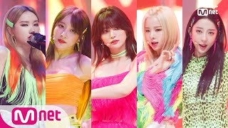 Exid Me You Comeback Stage M Countdown 190516 Ep 619 MP3