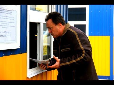 Крымчане с тремя паспортами | Радио Крым.Реалии