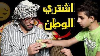 بابا شنو حيتان الفساد ؟ #عمار ماهر