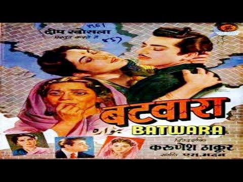 BATWARA - Pradip Kumar, Nirupa Roy