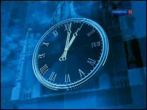 Конец эфира (Бибигон, 23.09.2010)