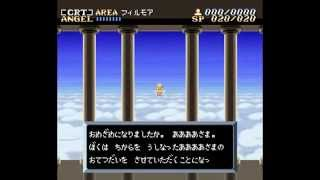 ActRaiser - ActRaiser (BS) | ??????? (Satellaview) - Satellablog ROM dump archive - User video