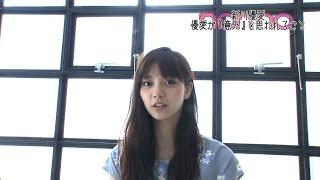撮影後の新川優愛にいろいろインタビュー! 意外な素顔が見えました!