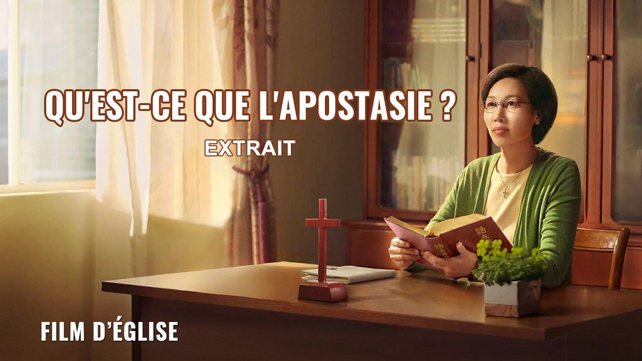 Film chrétien « Ne vous mêlez pas de mes affaires » Accepter l'Évangile de la seconde venue du Seigneur Jésus et être enlevé devant Dieu (Partie 2/5)