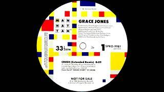 Grace Jones - Crush (Extended Remix) 1986
