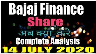 JULY 14 Bajaj Finance Stock Analysis Bajaj Finance Share BAJAJ FINANCE SHARE LATEST NEWS intraday