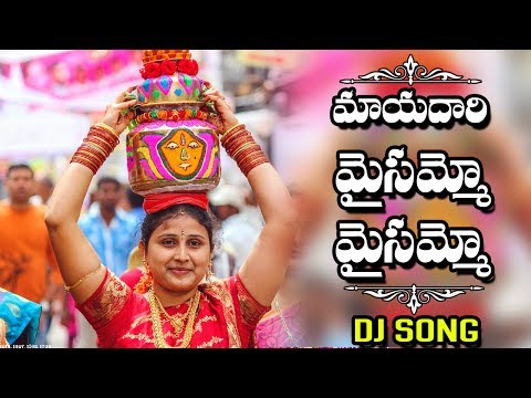 NON STOP DJ BONALU SONGS | TELANGANA DJ FOLK SONGS | MAHANKALI JATARA SONGS