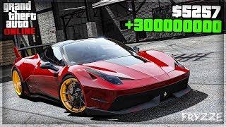 SOLO GLITCH | ARGENT ILLIMITE + 1.800.000$ RAPIDEMENT ! GLITCH GTA 5 ONLINE 1.48 (PS4/XBOX)
