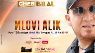 Cheb Bilal 2014  -  Mlovi Alik