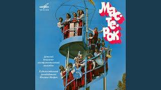 Веночек украинских народных песен