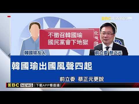 趁韓國瑜「不談政治」? 匿名藍營嗆:想選自己領表