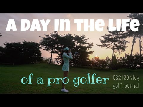 A Day in the Life of a Pro Golfer // Golf Journal 082120 VLOG