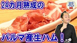 立川 - カジュアルに手作り料理とクラフトビール、ワインを味わえるビストロ店!(2/6)