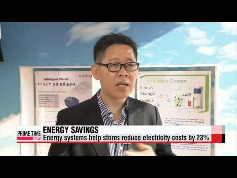 Growing expectations for Korea′s renewable energy   신재생 에너지 시장 기대 갈수록 커져