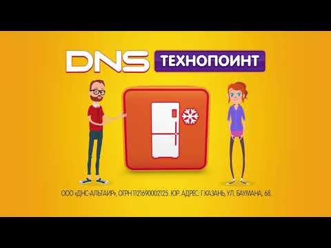 Интернет-магазин DNS Технопоинт