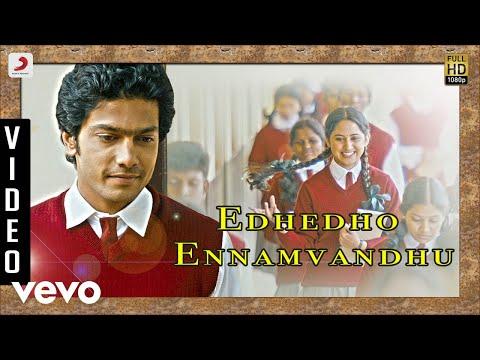 Amarakaaviyam - Edhedho Ennamvandhu Video |...