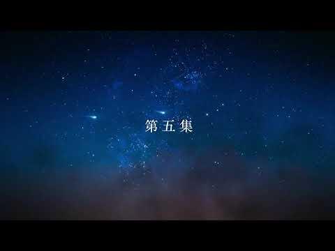 Сад падающих звёзд 2018 - 4 серия